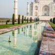 Stock Photo: Taj mahal , A famous historical monument, A monument of love, the Greatest White marble tomb in India, Agra, Uttar Pradesh