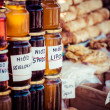 Homemade honey on street market in Zakopane mountains, Poland. — Stock Photo #35664913