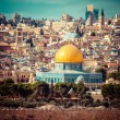 View of Jerusalem and The Dome of the Rock on the Temple Mount from the mount of Olives, Israel  — Stock Photo