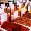 Spices on display in open market in Israel. — Stock Photo #36604309