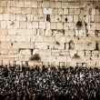 Prayers at the Western Wall, Jerusalem, Israel. — Stock Photo