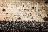 Modlitby na západní stěnu, jeruzalém, izrael. — Stock fotografie