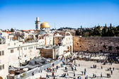 Western Wall and Dome of the Rock in the old city of Jerusalem, Israel. — Stock Photo