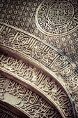 Arches Inside the The Three-domed mosque in Lodhi Gardens is said to the Friday mosque for Friday congregations. — Stock Photo
