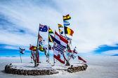 Salar de Uyuni (Salt Flat), Bolivia — Stock Photo