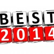 3D Best 2014 Button Click Here Block Text — Stock Photo