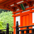 Three-storied pagoda at Taisan-ji Temple nearby Kiyomizu-dera Temple in Kyoto — Stock Photo