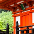 Three-storied pagoda at Taisan-ji Temple nearby Kiyomizu-dera Temple in Kyoto — Stock Photo #46343269