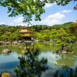 Famous Golden Pavilion Kinkaku-ji in Kyoto Japan — Stock Photo #46343367