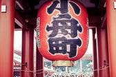 Sensoji-ji Red Japanese Temple in Asakusa, Tokyo, Japan  — Stock Photo