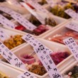 Exotic foods on display in traditional market in Japan. — Stock Photo #46411023