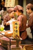 Traditional market in Japan. — Stock Photo