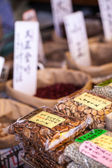 Exotic foods on display in traditional market in Japan. — Stockfoto
