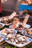 Tsukiji Fish Market, Japan. — Stock Photo