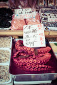 Japanese seafood octopus tako in tsukiji market  — Stock Photo