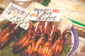 Fish Market, Japan. — Stock Photo