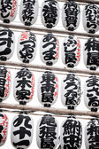 Japanese paper lanterns — Stock Photo