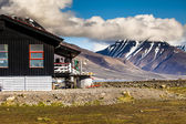 Beautiful scenic view of Spitsbergen (Svalbard island), Norway — Stock Photo