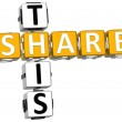 3D Share This Crossword — Stock Photo #8264225