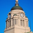 ������, ������: Old courthouse in South Bend