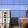 Stock Photo: Lansing downtown reflected