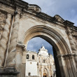 Cathedral in Antigua — Stock Photo #13438695
