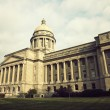 Frankfort - State Capitol Building — Stock Photo