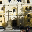 Stock Photo: LMerced Church in Antigua