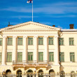 Presidential Palace in Helsinki — Stockfoto