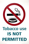 Tobacco use is not permitted — Stock Photo