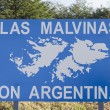 Las Malvinas son Argentinas — Stock Photo