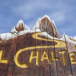 Welcome to El Chalten — Stock Photo