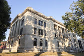 Old courthouse in Pekin, Tazewell County — Stock Photo