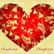 Decorative heart. Hand drawn valentines day greeting card. Illus — Stock Vector