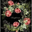 Vector de stock : Greeting card with rose. Illustration roses. Beautiful decorati