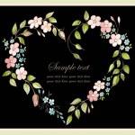 Decorative heart. Decorative framework with flowers. — Stock Vector
