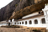 Cave temple in Dambulla, Sri Lanka — Stock Photo