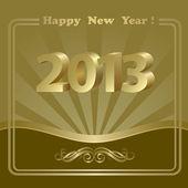 Neujahr vektor hintergrund — Stockvektor