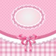 Baby shower for girl — Stock Vector #21304861