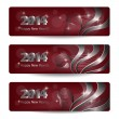 2014 New Year vector banners — Stock Vector