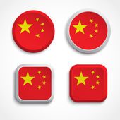 Botões de bandeira de china — Vetorial Stock