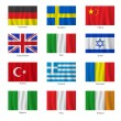 Set of flags — Stock Vector