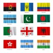 Set of flags — Stock Vector #33291067