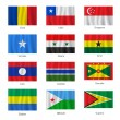 Set of flags — Stock Vector #33291075