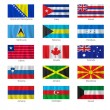 Set of flags — Stock Vector #33291079