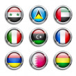 Stock Vector: World flags round buttons