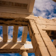 Acropolis Greece Parthenon Temple — Stock Photo