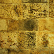 Stock Photo: Grunge yellow brick wall