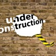 Under construction illustration — Stock Vector
