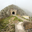 Ancient stairs and tunnel on the Lovcen mountain — Stock Photo